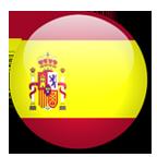 وقت سفارت اسپانیا جهان ویزا