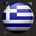 وقت سفارت یونان جهان ویزا