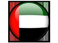جهان ویزا - ویزای دبی و امارات متحده عربی